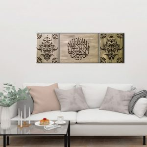 Awal Kalima | Islamic Calligraphy | Arabic Art | Toronto Canvas Art