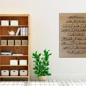 Darood Shareef - Islamic Art Toronto - Plywood