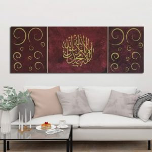 Awal Kalma | Islamic Art Toronto | Muslim Calligraphy Canada | Round Swirls