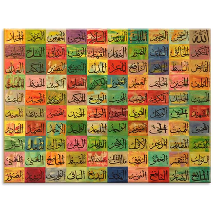 99 Names Of Allah 18x24 Multicolours Artlandca