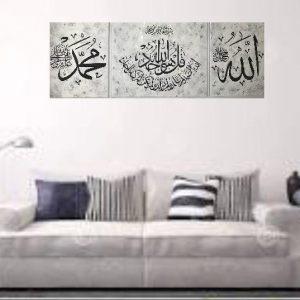 Surah Ikhlas | Islamic Calligraphy Art Toronto
