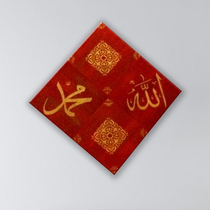 | Islamic art | muslim home decor | arabic art