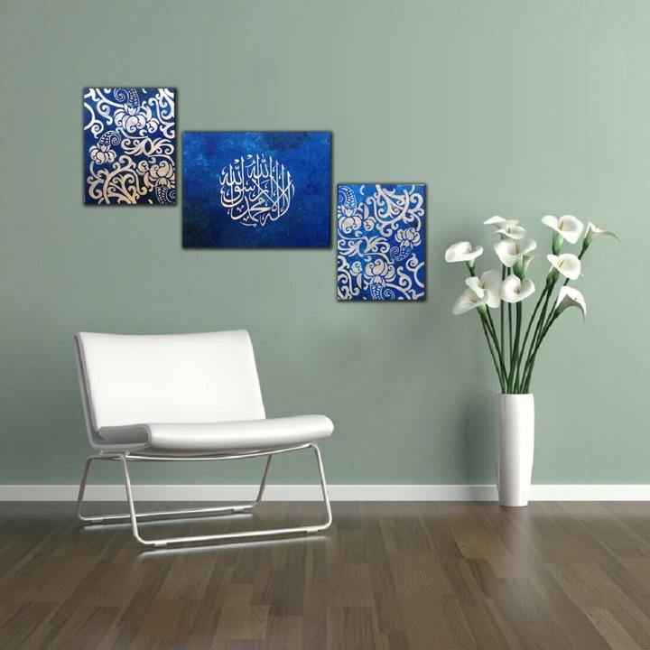 Awal Kalima - Floral Swirls | Islamic Calligraphy Art Toronto