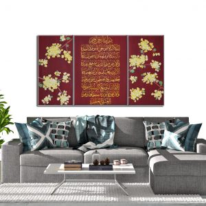 Ayatul Kursi - Cherry Blossoms | Islamic wall art canvas framed for muslim new home decor