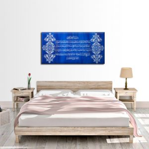 "Quranic islamic wall art, - ""Ayatul Kursi"" Islamic Wall Art, Arabic calligraphy, canvas art, Calligraphy decor."