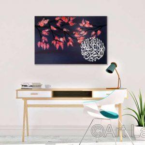 Awal Kalima | First Kalima Tayyab | Cherry flowers | Calligraphy Art Toronto |