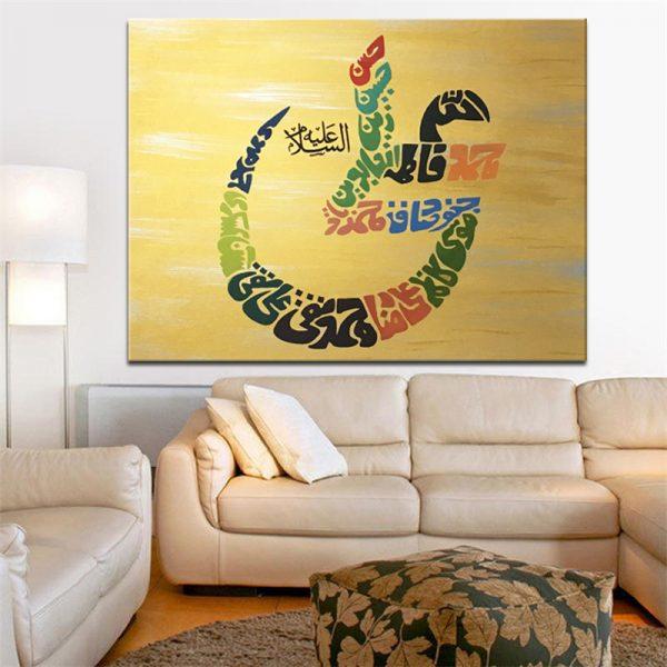 Hazrat Ali (RA)   Name of 12 Imans of Shia   Hand painted Islamic Art