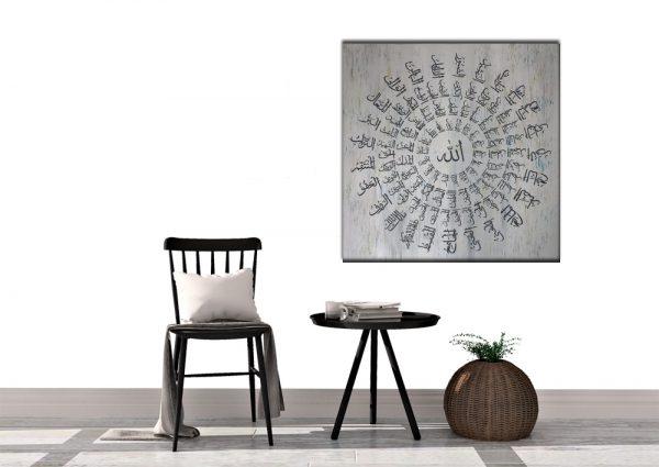 99 Names of ALLAH | Islamic home decor | Arabic calligraphy |