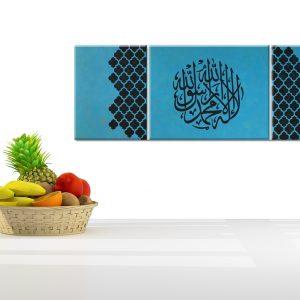 Awal Kalima | Islamic Art | Islamic Wall Art, Islamic Wall Decor, Multi Panels Decor, Home Decor, Islamic Gift, Framed