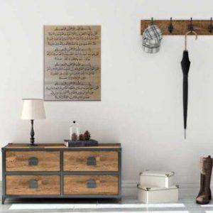 4 Quls Plywood | Islamic Calligraphy of 4 Quls | Islamic Art Muslim Allah Quran