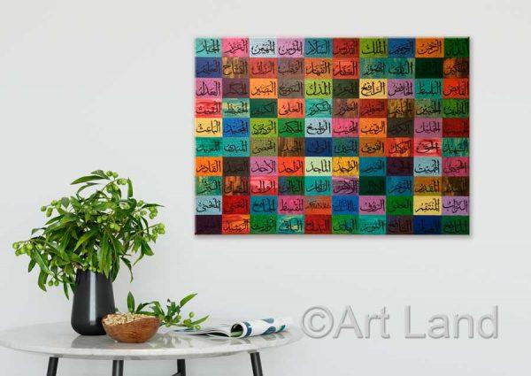 99 Names of ALLAH   Al Asma Ul Husna   Islamic home decor   arabic calligraphy