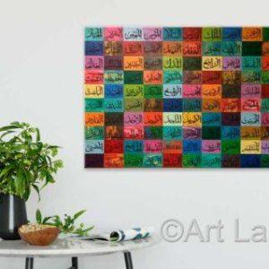 99 Names of ALLAH | Al Asma Ul Husna | Islamic home decor | arabic calligraphy
