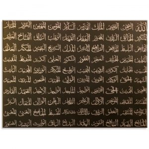 99 Names of Allah 18x24 Black and Gold [www.artland.ca]