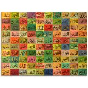 99 Names of Allah 18x24 Multicolours [www.artland.ca]