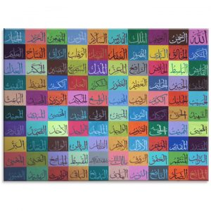 99 Names of Allah 18x24 Solid Colours [www.artland.ca]