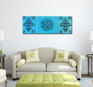 Awal Kalima - Ornate | Kalima Islamic Wall Art | Arabic Calligraphy |
