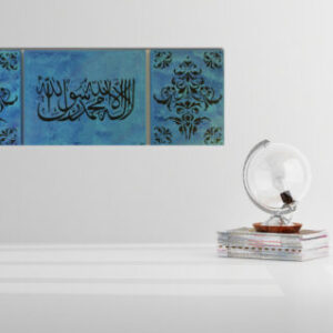 Awal Kalima   Muslim Calligraphy Art