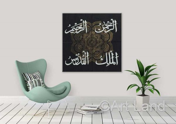 4 names of ALLAH set | Islamic Calligraphy Art Toronto | Arabic Art |