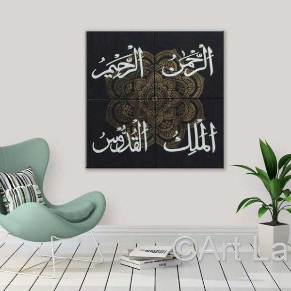 4-Names-of-Allah-4-Panels-12x12