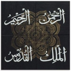 4 Names of Allah - 4 Panels [www.artland.ca]