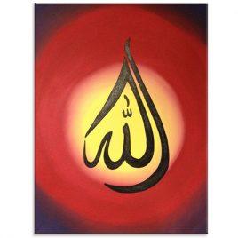 Allah Droplet 18x24 [www.artland.ca]