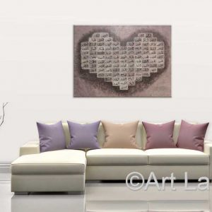 99 Names of Allah | Al Asma Ul Husna | Islamic home decor | arabic calligraphy art | ( Heart Shape)