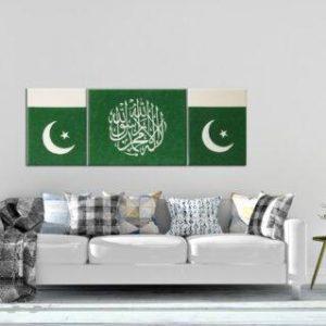 Awal Kalima   Islamic art   arabic art   Calligraphy Toronto   Islamic Art Toronto   canvas art   Pakistani flag  
