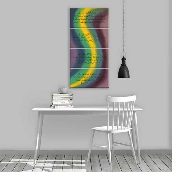 4-Quls-Colourful-4-panels