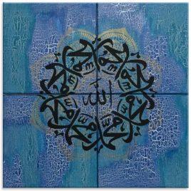 Allah & Muhammad (PBUH) [www.artland.ca]