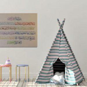 Ayat ul Kursi | Islamic Art Calligraphy Toronto | Arabic Art |