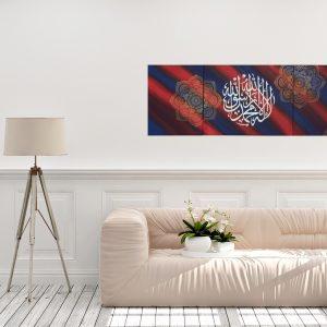 Awal Kalima | Muslim Islamic Art Toronto |