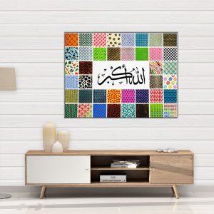 allahu-akbar-patterns-24-x-36, islamic calligraphy toronto