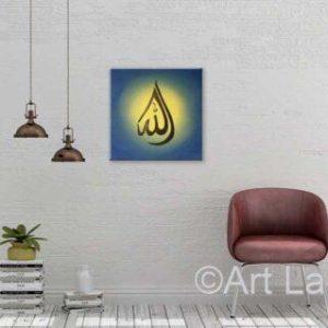 Allah art