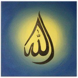 Allah Droplet 12x12 [www.artland.ca]