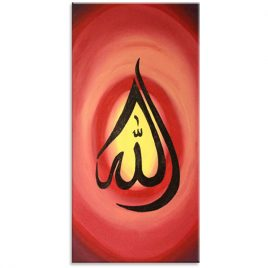 Allah Droplet 12x24 [www.artland.ca]