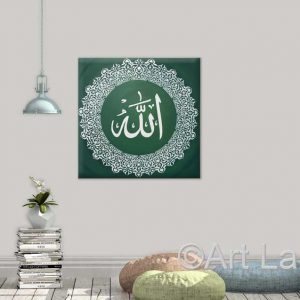 ALLAH | islamic art toronto | arabic art