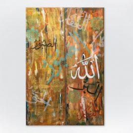 ALLAH Textured 2 Panels