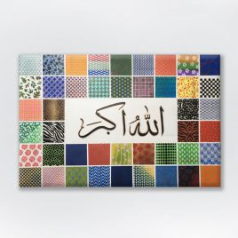 Allahu Akbar Patterns 24″ x 36″