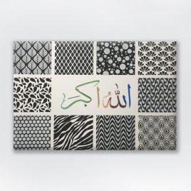 Allahu Akbar 10 Patterns 24″ x 36″