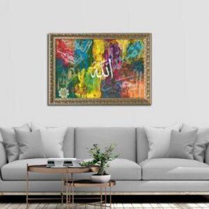ALLAH | Names of ALLAH | Muslim art | Islamic Art |Textured paint | Arabic art Toronto
