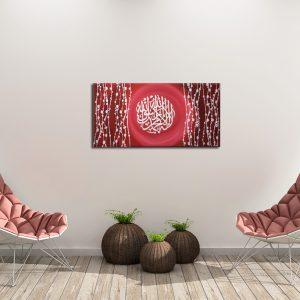 Muslim Art Toronto |