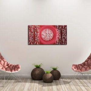 Muslim Art Toronto  