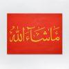 Mashallah [www.artland.ca]