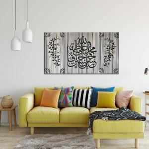 Panjtan Pak | Islamic Art Toronto | Shia Islamic Art |