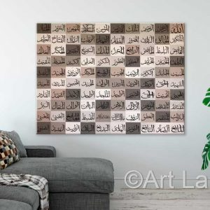 Names of Allah Canvas Print, 99 Names of Allah, Islamic Wall Art, Surah Decor, Islamic Gifts, Way of Paradise, Gift for Muslims
