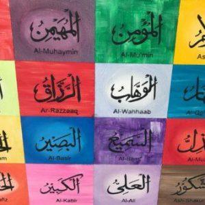 Names of Allah Canvas Print, 99 Names of Allah, Islamic Wall Art, Surah Decor, Islamic Gifts, Way of Paradise, Gift for Muslims