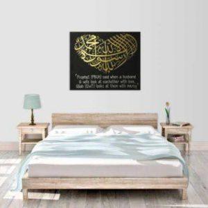 Awal Kalima | Islamic Calligraphy Art Toronto | Islamic Art Canada | Heart shape (Gift for newly weds)