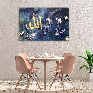 ALLAH | Islamic art | Arabic art | Muslim art | islamic art gift |