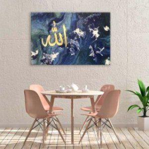ALLAH | Islamic art | Arabic art | Muslim art | islamic art gift |