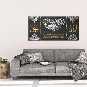 Awal Kalima | Islamic Calligraphy Art Toronto | Islamic Art Canada |Heart shape